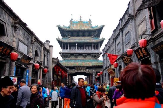 Ciudad amurallada de Pingyao en China