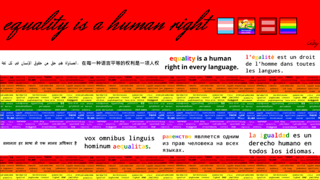 Google plus cover page that says 'Equality is a human right' with red header (in Arabic, Chinese, English, French, Hindu, Latin, Russian, and Spanish) over the rainbow flag colors. 1240x700