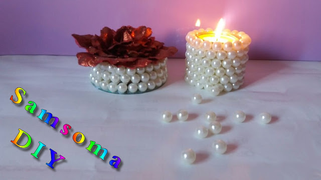 اصنعي بنفسك حامل شموع بالخرز لتزيين البيت  // DIY: Candle Holder