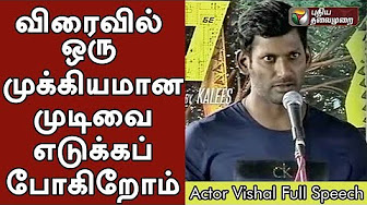 Actor Vishal Full Speech At KEE Movie Audio Launch At Kamala Theatre | Theatre Parking Ticket High
