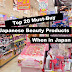 Top 20 Must-Buy Japanese Beauty Products When in Japan