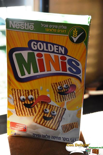 Golden Minis גולדן מיניס