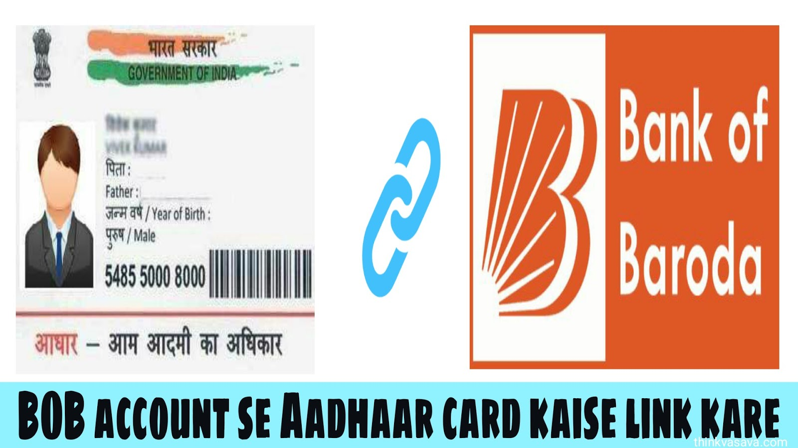 bank of baroda aadhaar card ko bank account se kaise link kare 5