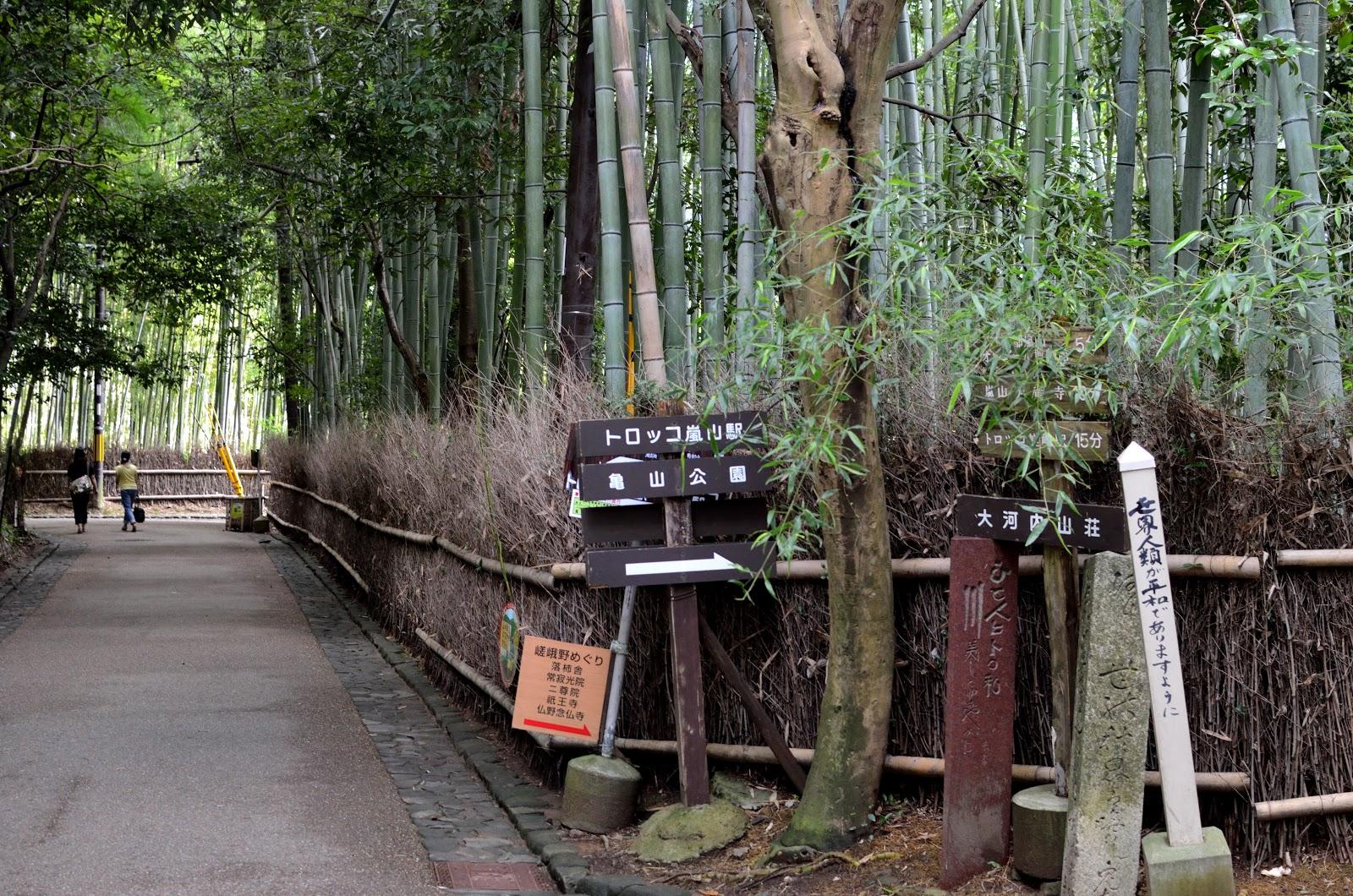 多多咪與拉拉喵: 京都 嵐山半日遊+嵐電沒有緣的妖怪電車