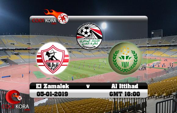 مشاهدة مباراة الاتحاد السكندري والزمالك اليوم 5-1-2019 في الدوري المصري