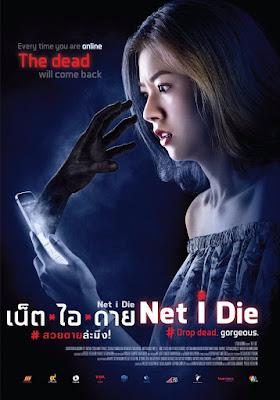 Net I Die (2017) เน็ต ไอ ดาย สวยตายล่ะมึง!
