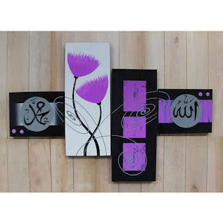 berbagai contoh gambar lukisan dinding berupa bunga kaligrafi