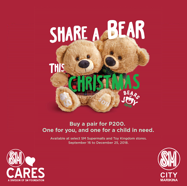 SM City Marikina Christmas - Bears of Joy
