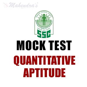 SSC CGL Mock Test | Quantitative Aptitude | 14 - July - 17
