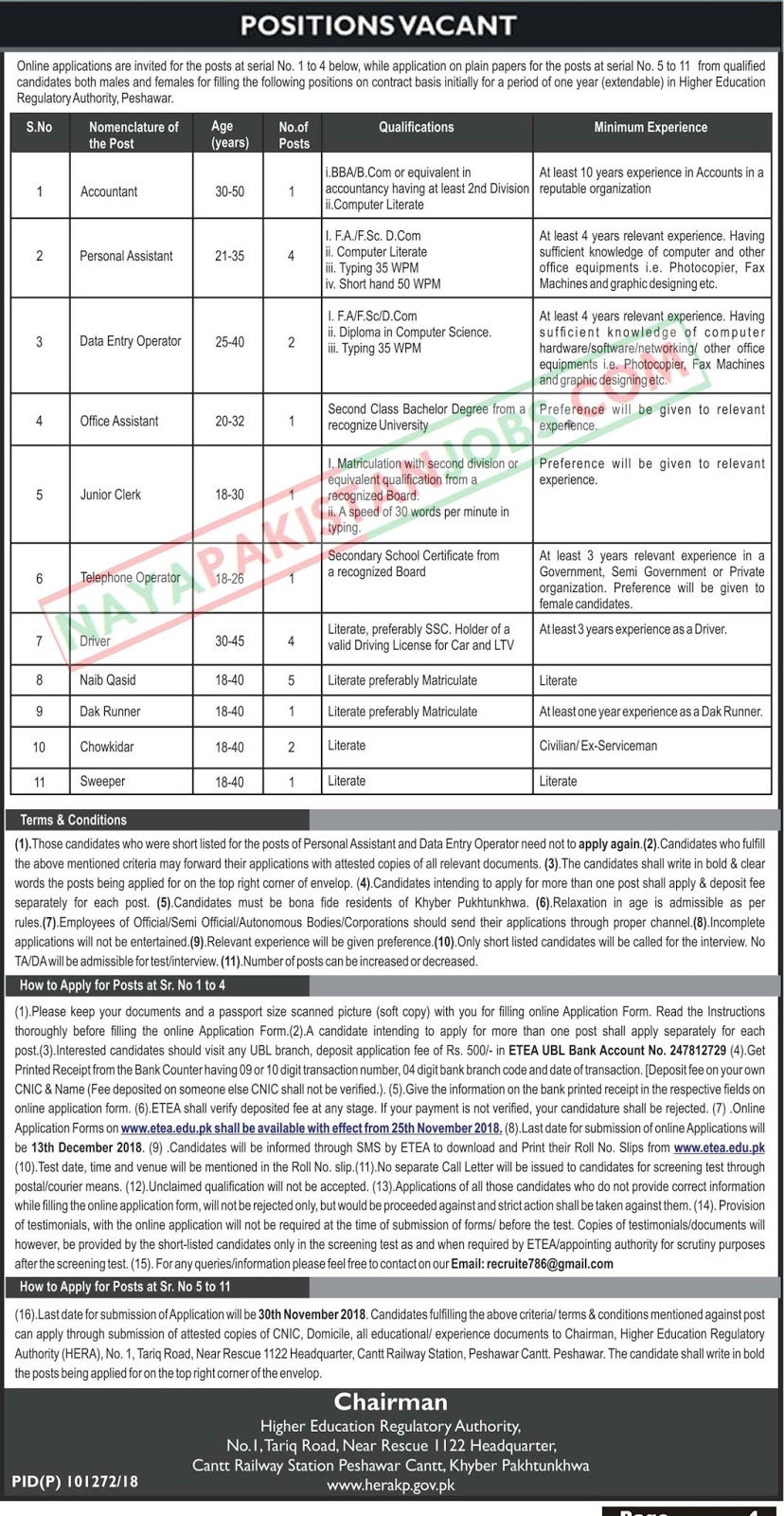 Latest Vacancies Announced in Higher Education Regulatory Authority Peshawar 14 November 2018 - Naya Pakistan