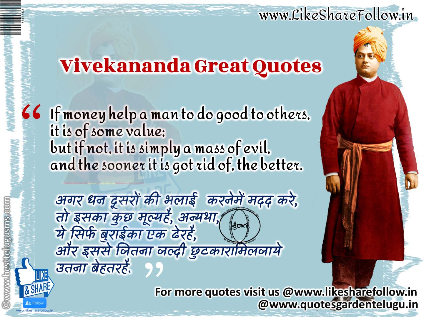 Quotes Vivekananda Vivekananda Quotes In English And Hindi  Like Share Follow