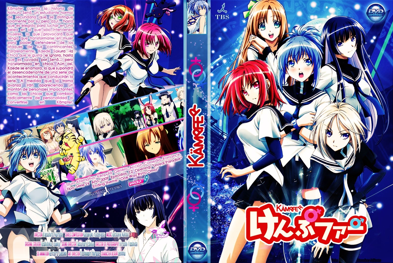 Kampfer Sub Indo Kuroko No Basket Full Episode 1