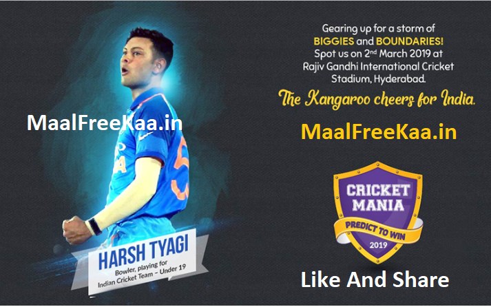 Cricket Mania 2019 Predict And Win Contest - Freebie Giveaway