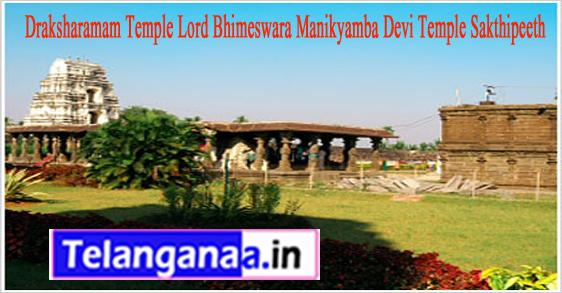 Draksharamam Temple Lord Bhimeswara Manikyamba Devi Temple Sakthipeeth