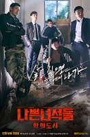 Drama-Korea-Bad-Guys-2-subtitle indonesia eng sub full episode download.png