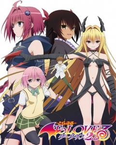 To LOVE Ru Darkness 2nd Episode 12