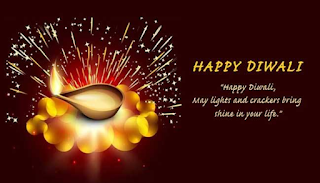 Happy Diwali Images, Wishes, Sms 2018