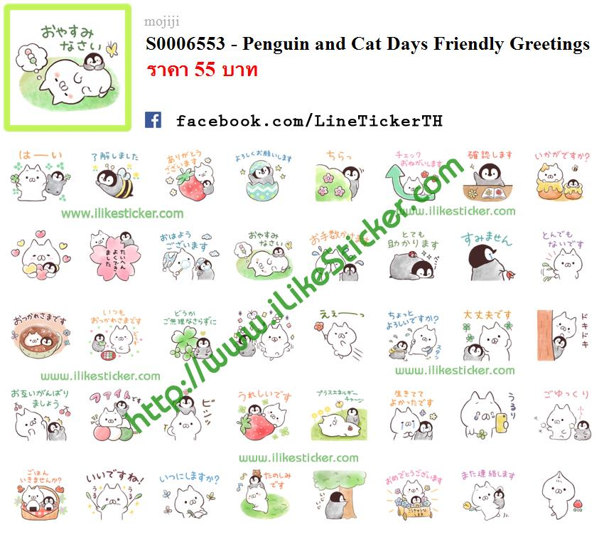 Penguin and Cat Days Friendly Greetings
