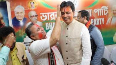 Tripura SC CM Demand