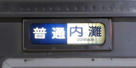 北陸鉄道石川線 普通 野町行き1 7000系