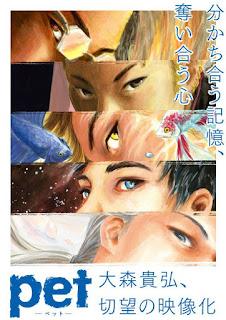 """Confirmada la adaptación anime de """"Pet"""" de Ranjo Miyake"""