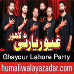 http://www.humaliwalayazadar.com/2016/10/ghayour-lahore-party-nohay-2017.html