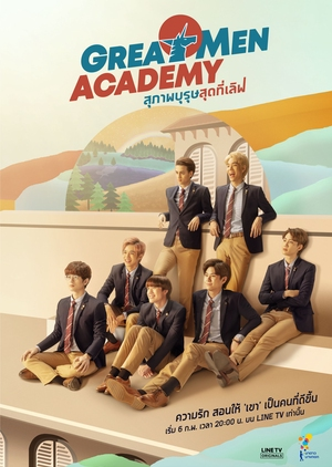 Download Oppa Thinking Sub Indo : download, thinking, Download, Thailand, Series], Great, Academy, Drakorindo