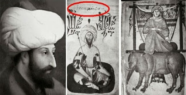 Ενα πορτραίτο του Μωάμεθ με Ελληνικές λέξεις σκανδαλίζει τους Τούρκους
