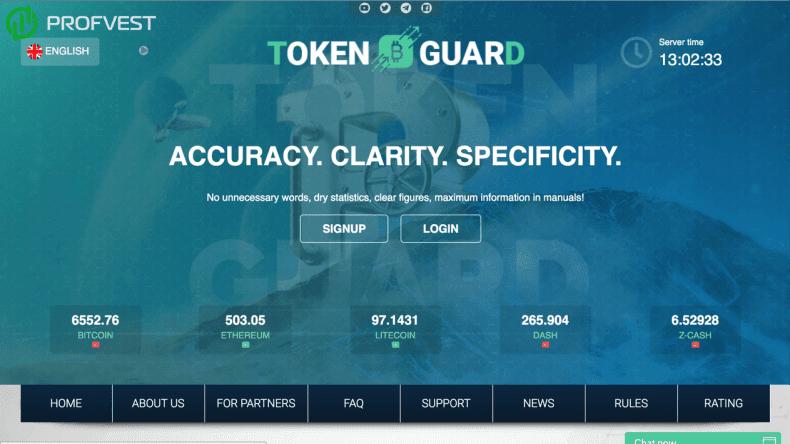 Token Guard обзор и отзывы HYIP-проекта
