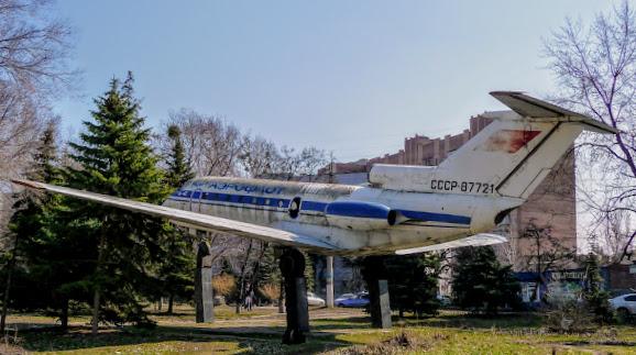 Славянск. Як-40. 1987 г.