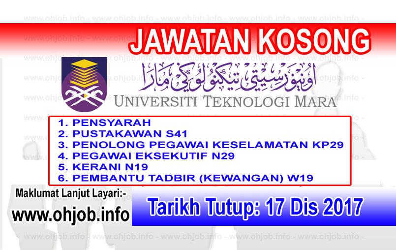 Jawatan Kerja Kosong UiTM Cawangan Sarawak logo www.ohjob.info disember 2017