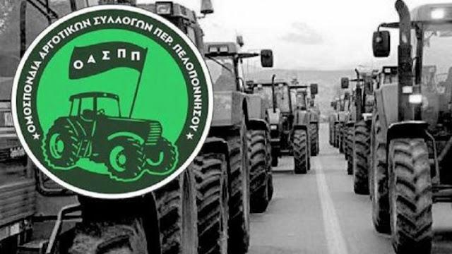 Τιμούν την εργατική Πρωτομαγιά οι αγρότες της Πελοποννήσου