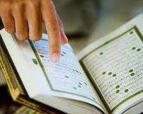 alt hikmah al quran