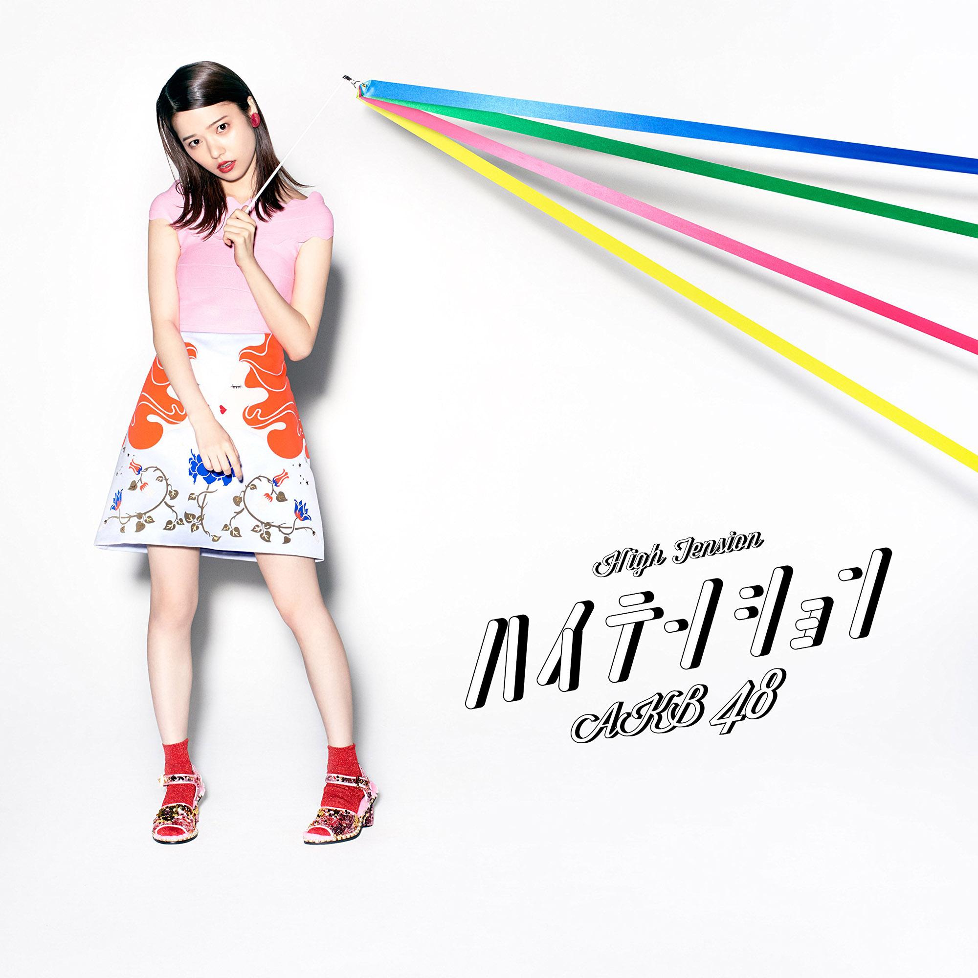 Art Work Japan: AKB48 - ハイテンション 2016/10/29 AKB48