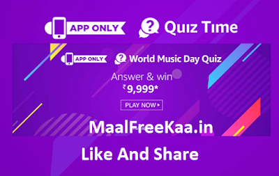 World Music Day Quiz