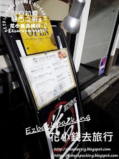 錦市場便宜美食