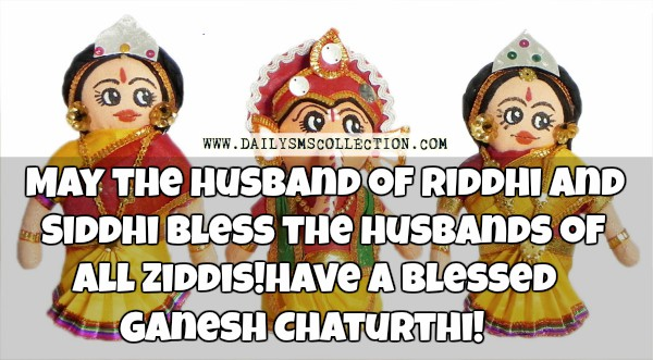 happy ganesh chaturthi decoration images for home
