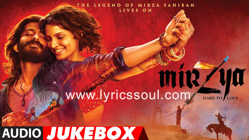 The Doli Re Doli lyrics from 'Mirzya: Dare to Love', The song has been sung by Shankar Mahadevan, Mame Khan, . featuring Harshvardhan Kapoor, Saiyami Kher, , . The music has been composed by Shankar-Ehsaan-Loy, , . The lyrics of Doli Re Doli has been penned by Gulzar
