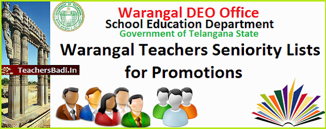 The District Educational Officer, Warangal has been informed to all the teachers that to verify the 74 columns data of all the teachers, this is we have already known as online teacher's particulars, which was already uploaded in DEO official website Site. These particulars are useful to finalise the seniority list for further Promotions in all categories.