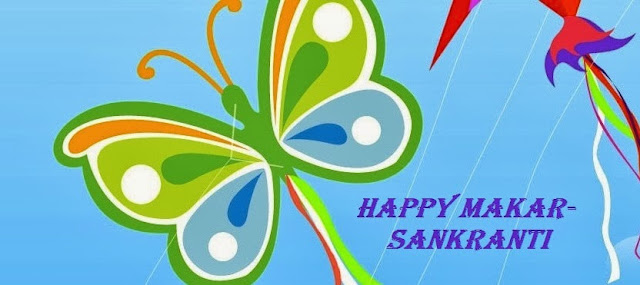 Makar Sankranti Pictures 8