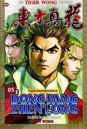 Dong Fang Zhen Long - 05E