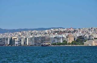 Κυκλοφοριακές ρυθμίσεις από σήμερα στην Θεσσαλονίκη.