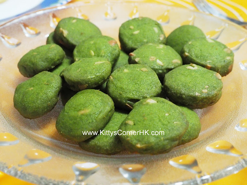 Cashew Nut Green Tea Cookie DIY recipe 腰果綠茶曲奇 自家烘焙食譜