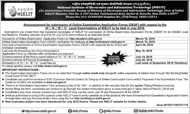 NIELIT Courses Online Exam Notification 2018