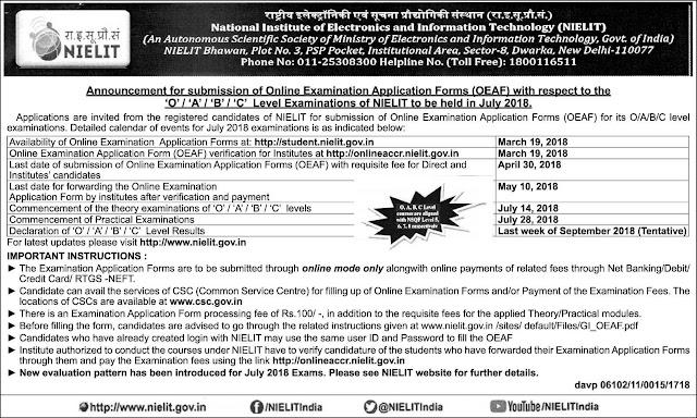 NIELIT Courses Online Exam Notification 2018