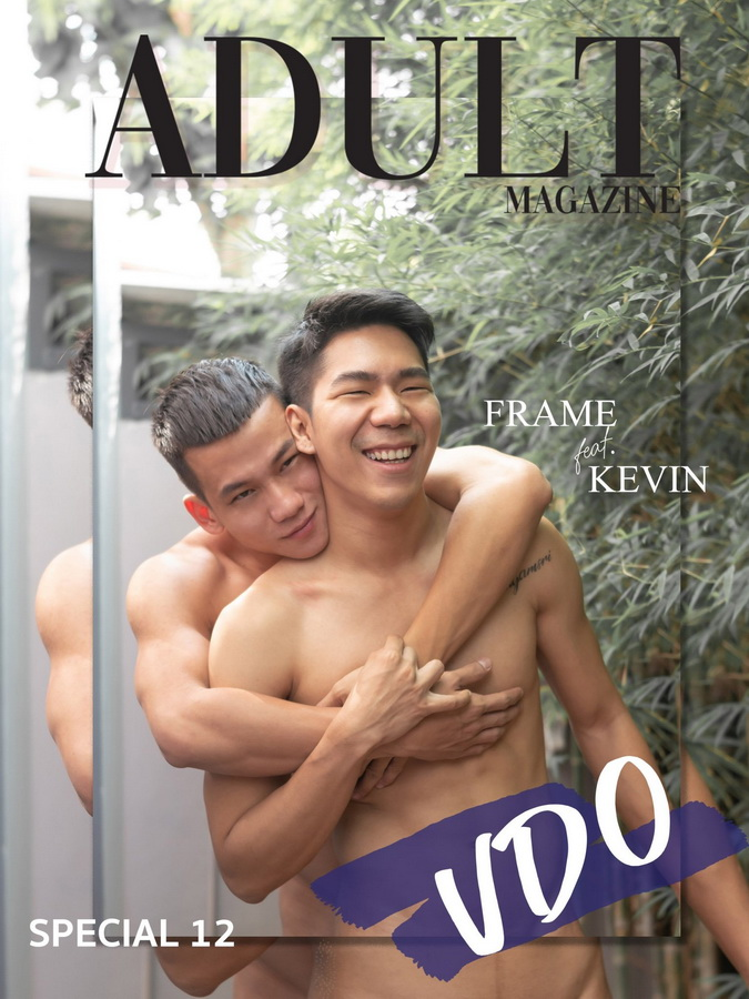 ADULT Special 12 | Kevin & Frame [PHOTO+CLIP]