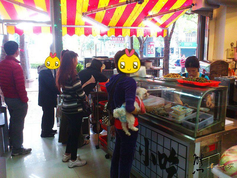 高雄土魠魚羹