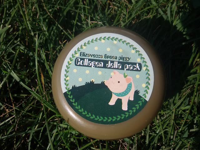 коллагеновая маска Elizavecca Green Piggy Collagen Jella Pack