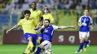 موعد مباراة الهلال والنصر الأحد 27-10-2019 ضمن الدوري السعودي والقنوات الناقلة