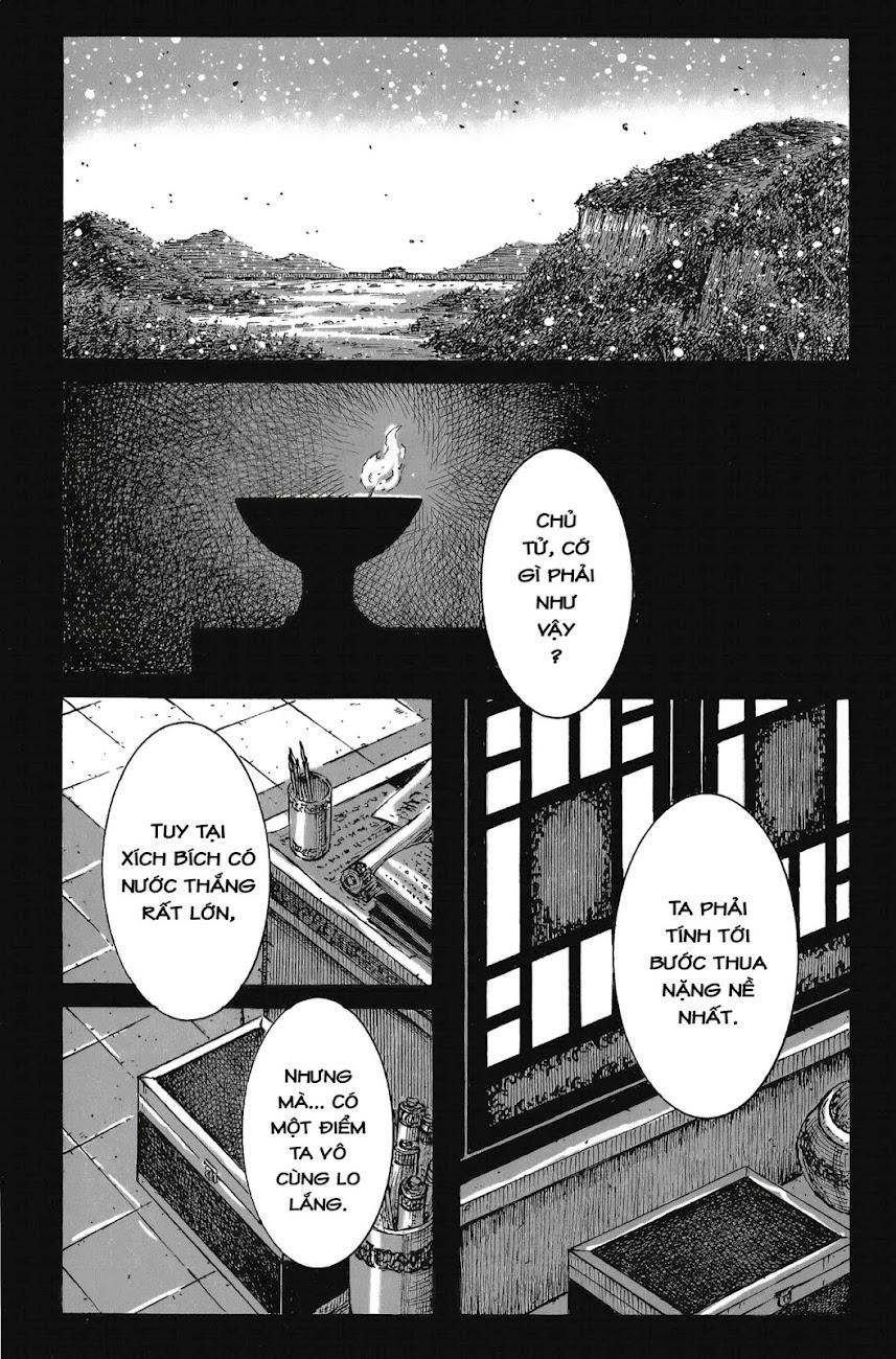 Hỏa phụng liêu nguyên Chương 435: Lâm nguy thụ mệnh [Remake] trang 9